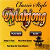 Classic Style Mahjongg
